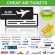 Panel Plane tickets in order to Shanghai: Obtain the Greatest Vacationing Encounter within The far east!